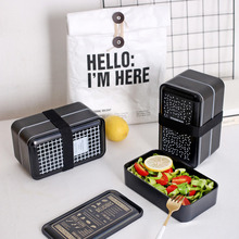 Plastic Lunch Box Double Layer Food Container Multifunction Adults Lady Kid Lunchbox Microwaveable Black Storage Box DA