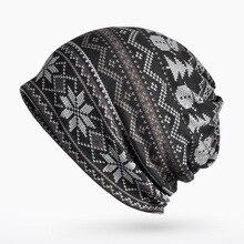 Шляпа воротник двойного назначения версия моды шляпы мужчины и женщины pattern езда бурелом защиты теплый уха защита 0244