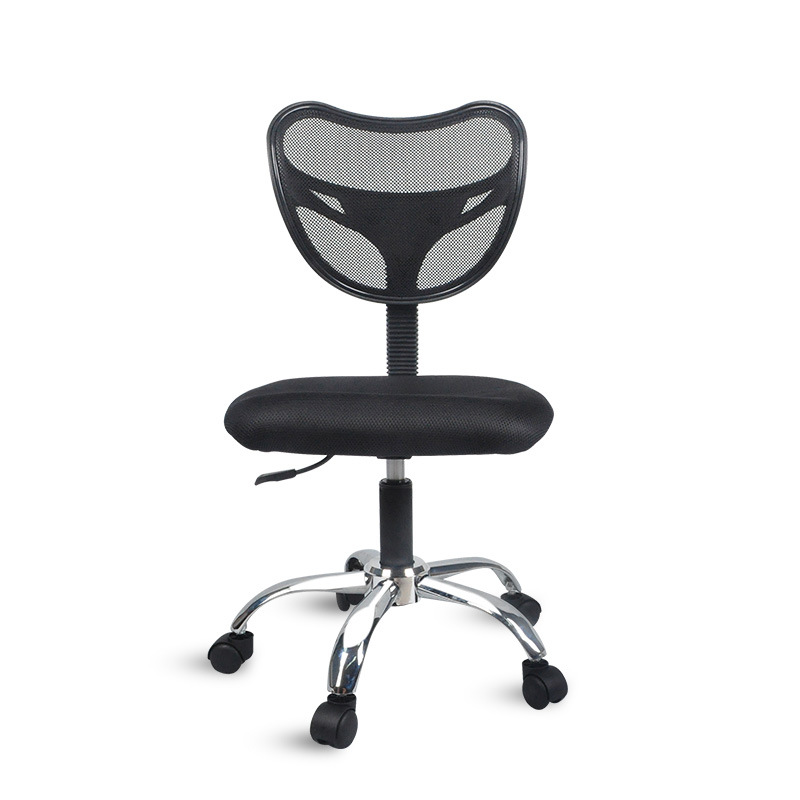 Chair Without Arms Ergonomic Computer