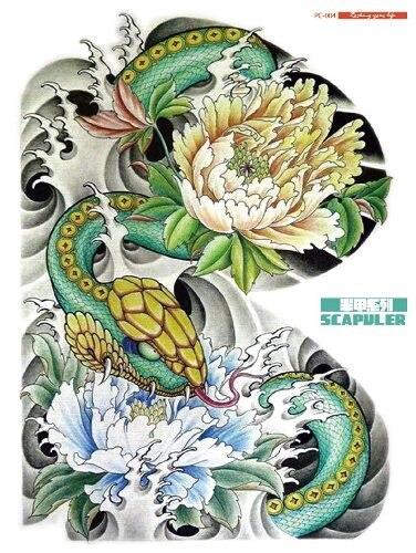 Rocooart Pc 24x32 Cm Große Schulter Taty Brust Zurück Wasserdichte Temporäre Tattoo Aufkleber Drachen Gefälschte Tattoo Schlange Tatuagem Für Männer MöChten Sie Einheimische Chinesische Produkte Kaufen?