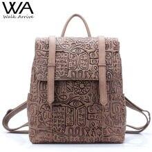 Walk arrive oráculo en relieve de cuero genuino mujeres mochila bolsa de la escuela recorrido de la manera de la vendimia de cuero de vaca bolso de diseño especial