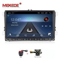 MEKEDE 2din HD Android Car Multimedia player Car DVD For Volkswagen Golf Polo Tiguan Passat b7 b6 skoda rapid octavia Radio GPS
