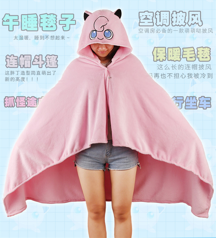Pocket Monster cosplay coat cloak lovely cute Halloween anime dress accessaries free shipping pink warm