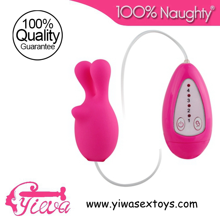 Shop adult vibrator sex