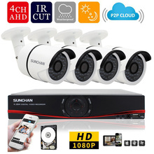 SUNCHAN 4ch 1080P AHD-H DVR 4PCS HD 2.0MP 1080P Real Time Outdoor Security Cameras Video DVR Kits  CCTV Surveillance System 1TB