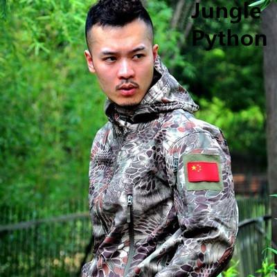 Jungle Python_