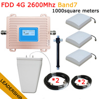 Work for 1000square meters 4G FDD 2600mhz Band7 cell phone booster mobile phone signal repeater with LCD display