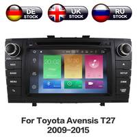 Android 8.0 4GB+32GB HD Screen With Bluetooth WiFi USB Car GPS DVD Player For Black Toyota Avensis T27 2009 2015