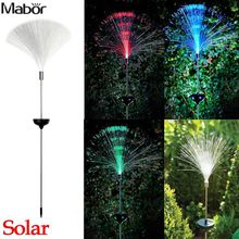 Solar Power Color Change Fibre Optic Garden Outdoor Yard Path LED Light Lamp New gift valentine s day beautiful autism calming sensory led light lamp multicolour fibre optic ice relax changing