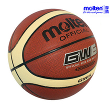 Original Molten GW5 GW6 GW7 Indoor Outdoor Men's Basketball Ball PU Materia  Size5, 6,7 Basketball Free With Net Bag+ Needle