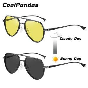 Image 3 - Высококачественные алюминиевые фотохромные солнцезащитные очки, поляризационные мужские и женские очки для ночного видения, желтые очки для вождения gafas de sol