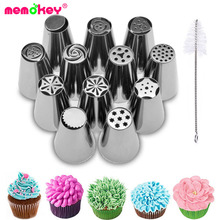 12 Pcs Many Size Russian Icing Piping Nozzles Tips Cake Decorating Sugarcraft Pastry Cake Tools Rose Flower Cream Pastry Tips B