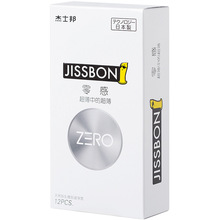 sex toys For Men 12pcs Jissbon Condom Penis Sleeve Uber-Thin Technology Ultra Thin Smooth Lubricated Safe Contraception Condom