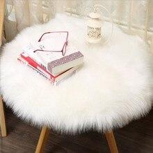 Мягкий ковер из искусственной овчины, чехол для стула из искусственной шерсти, теплый ворсистый ковер, сиденье из натурального меха, простой пушистый художественный Декор для дома
