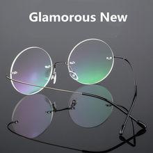 8deab22ac0b4e Steve Jobs Estilo Estrela Miopia Óculos Sem Aro de Titânio Memória  Ultra-leve Com Fio Redondo Homens Vidros Ópticos Quadro Mulhe.