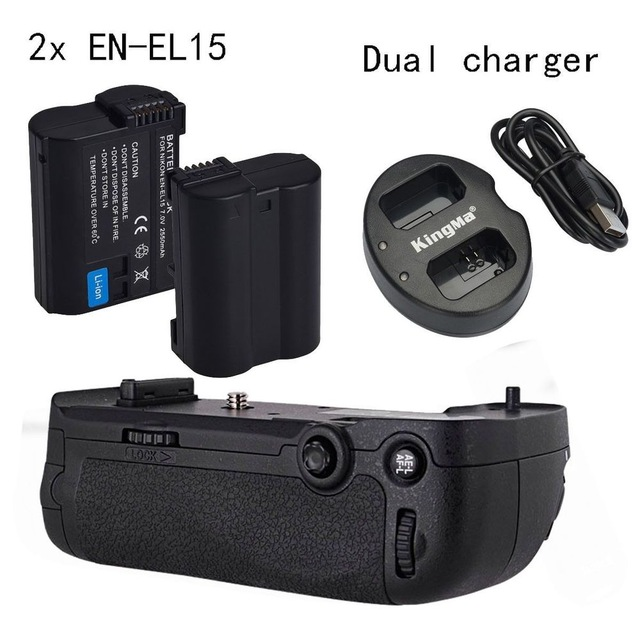 Meike MK D800 vertical Battery Grip for Nikon D800 D810 as MB-D12 + 2*EN-EL15 battery + Dual Charger for EN-EL15 battery