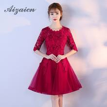 90d59523a Wine Red Flower Girl Mini Lace Qipao Chinese Traditional Evening Gown Bride  Traditions Cheongsam Katoen Modern