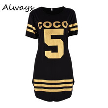 Fashion Women Summer Letter Print COCO 5 Dress Slim Short Sleeve Mini O-Neck Casual Style Loose Dress vestidos