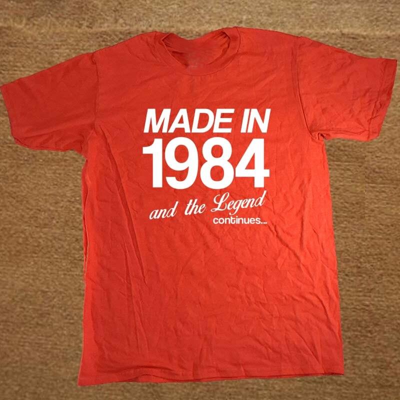 1984 купить