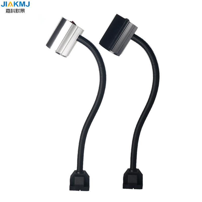 5W/7W LED Work Lights With Switch Tool Lathe Milling Machine Soft Hoses Aluminum CNC Industrial Milling Machines Grinders Lamp