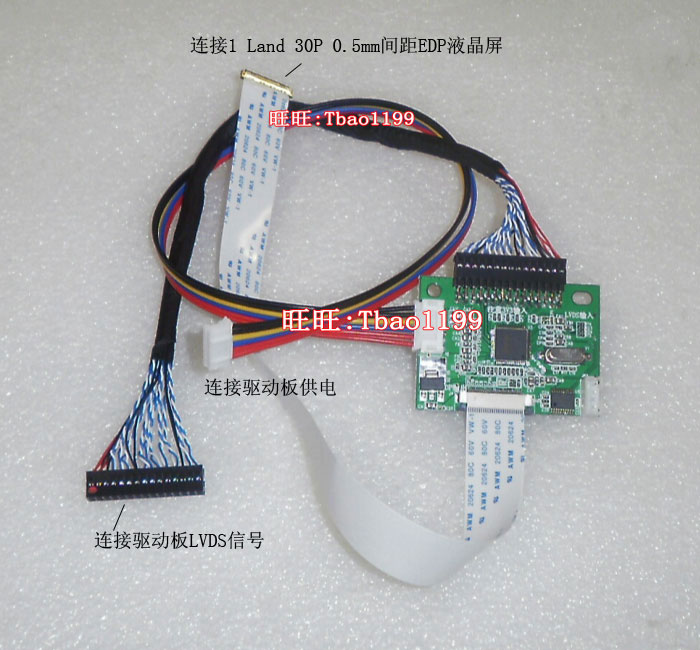 BIG SALE) Video Screen Flex Wire For HP CQ60 G60 Laptop LCD