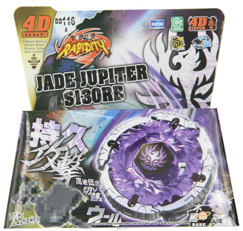 Jade Jupiter S130RB Spinning Top STARTER SET W/ Launcher & Ripcord BB116A