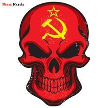 Three Ratels TRL184 #11x15см Череп СССР арт полноцветные наклейки на авто автотовары наклейки на машину для авто из ПВХ