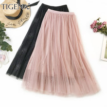 TIGENA Beading Shiny Glitter Tulle Skirt Women 2019 Summer Cute A-line High Waist Pleated Long Maxi Skirt Female Pink Tutu Skirt(China)