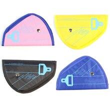 1pcs Kids Seat Belt Pad Children Car Safety Seat Belts
