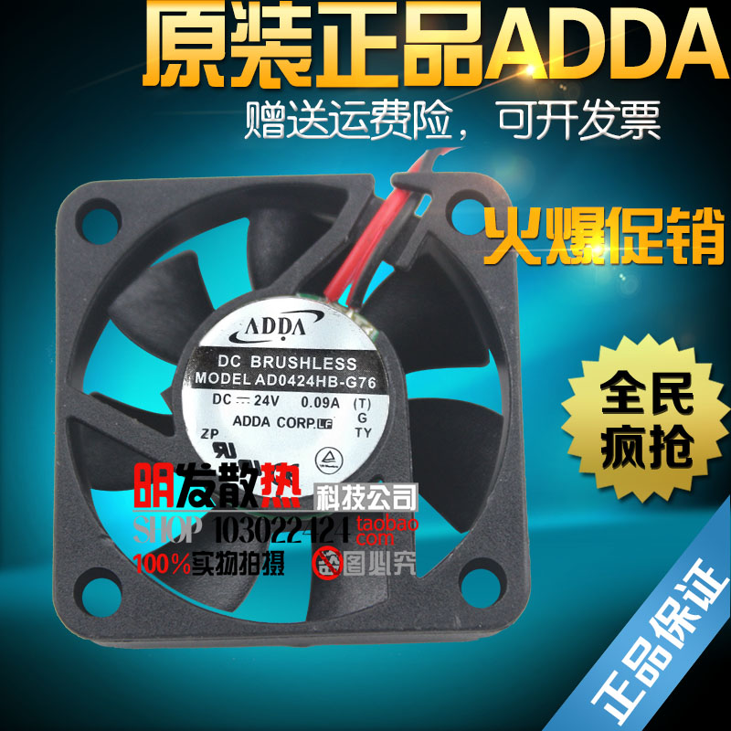 New original authentic AD0424HB-G76 4010 24V 0.09A ultra-quiet cooling fan