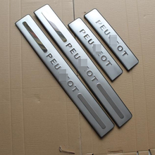 For Peugeot 206 207 Stainless Steel Scuff Plate Door Sill Ultrathin Threshold Strip Welcome Pedal Car