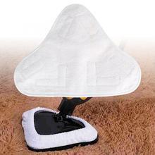 1 шт. бытовой пароочиститель Швабра треугольные прокладки Замена для бытовых чистящих частей