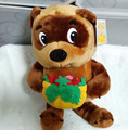 Russian language Music songs plush Strawberry bear electronic dolls toys for boy children kids baby birthday gift