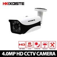 CCTV Camera CCD Sensor 2560*1440P 4MP IR-Cut Filter AHD Camera Indoor / Outdoor Waterproof 3.6mm Lens Security 4.0MP Camera