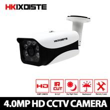 цена на CCTV Camera CCD Sensor 2560*1440P 4MP IR-Cut Filter AHD Camera  Indoor / Outdoor Waterproof 3.6mm Lens Security 4.0MP Camera