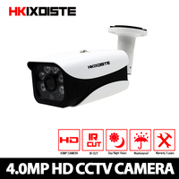 CCTV Camera CCD Sensor 2560*1440P 4MP IR Cut Filter AHD Camera Indoor / Outdoor Waterproof 3.6mm Lens Security 4.0MP Camera