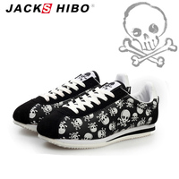 Jackshibo spring summer brand women casual shoes light originality skull heads print cortez hip hop female.jpg 200x200