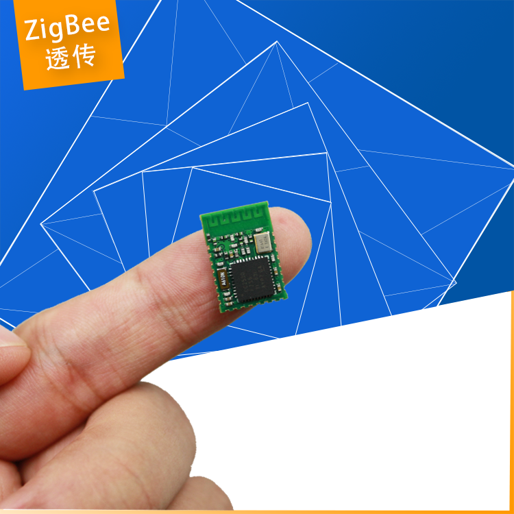 Z151 ZigBee wireless module, small size serial transmission module, CC2530 networking home zigbee cc2530 wireless transmission module rs485 to zigbee board development board industrial grade