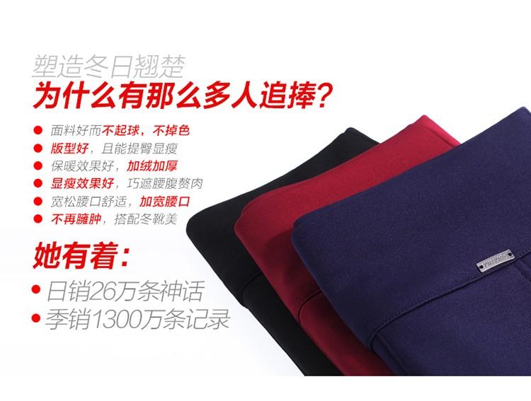Thicken Warm Plus Velvet Women Trousers 16 Winter Black Red Blue High Waist Stretch Pencil Pants Female Fleece Office Pantalon 21