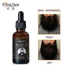 100% natural orgânico homem barba crescimento óleo barba hidratante suavização arrojado cavalheiro barba óleo rosto cuidados com os cabelos 30ml tslm2