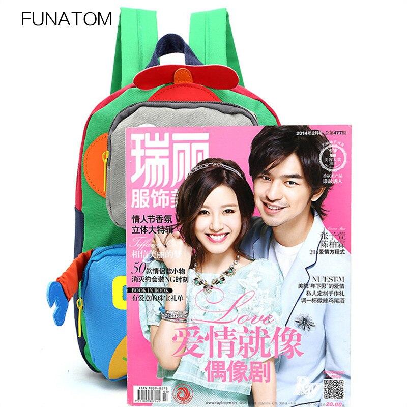 2018 hot new children school bags for teenagers boys girls big capacity school backpack waterproof satchel kids book bag robot