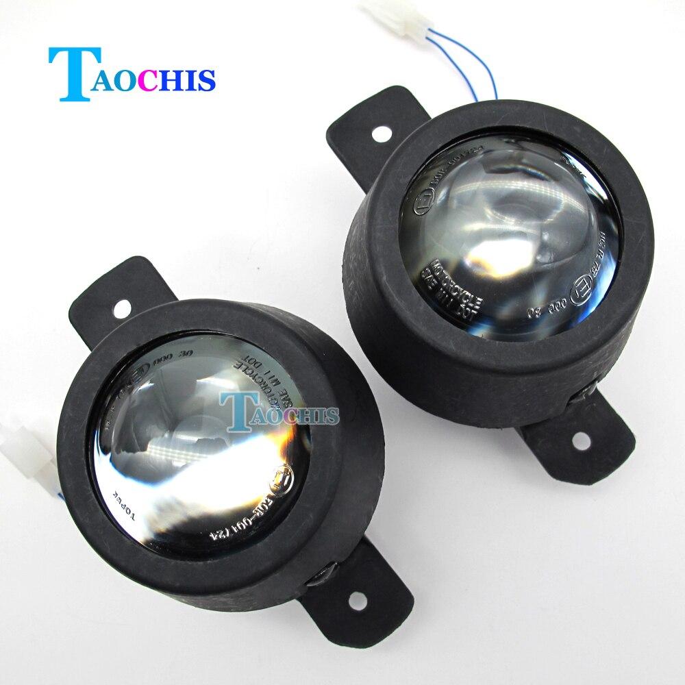 Taochis 2.5 дюймов HID Би фары Ассамблеи проектор противотуманные фары линзы ксенон для BMW 1 Серия Х1 Х3 Х5 Х6 E84 Е87 Е83 Е70 е71 Е72