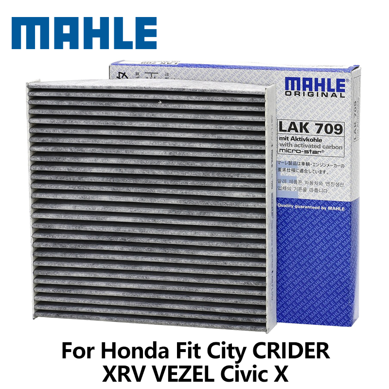 MAHLE Car Cabin Filter For Honda Fit City CRIDER XRV VEZEL Civic X LAK709 with carbon auto part