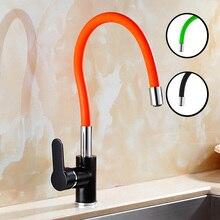 Красочные Кухонный кран Медь водопроводной воды холодной и горячей кран Раковины Растительное стиральная бассейна раковина смеситель 360 градусов вращающийся кран