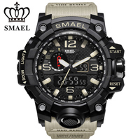 SMAEL Brand Sport Watch Men S Fashion Analog Quartz LED Clock Male Swimming Watch Waterproof Military