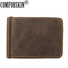 COMFORSKIN Luxurious 100% Cowhide Leather Short Retro Money Clips 2018 New Arrivals European And American Hot Style Card Wallets