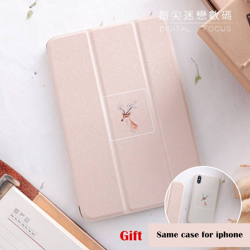Simple Elk Magnet PU Leather Case Flip Cover For iPad Pro 9.7 10.5 Air Air2 Mini 1 2 3 4 Tablet Case For New ipad 9.7 2017 personal magnet pu leather case flip cover for ipad pro 9 7 10 5 air air2 mini 1 2 3 4 tablet case for new ipad 9 7 2017 a1822
