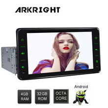 "ARKRIGHT 6,2 ""1Din de 4 GB   32 GB Android Universal auto Radio estéreo de Audio GPS Carplay Wifi unidad de cabeza reproductor Multimedia con DSP"