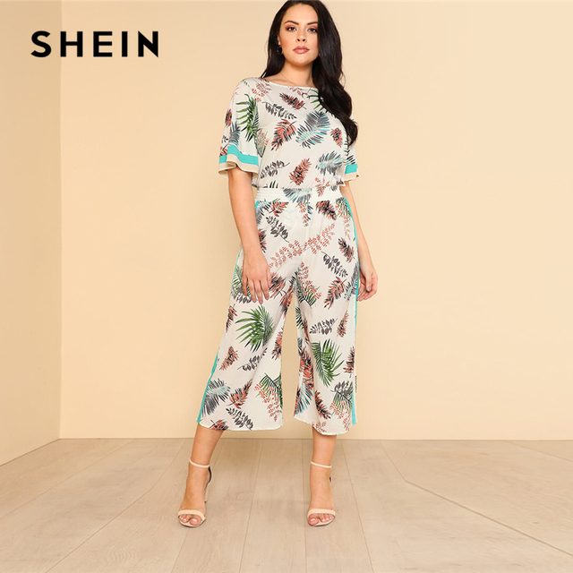 00b31b87979 SHEIN Striped Panel Tropical Top   Culotte Pants Set Boat Neck Short Sleeve  Top With Pants
