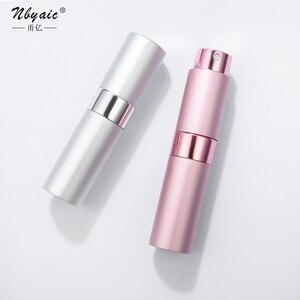Image 5 - Ag garrafa de perfume de alumínio para viagem, garrafa de viagem portátil vazia para cosméticos